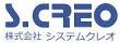 株式会社システムクレオ