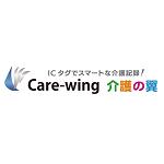 Care-wing(介護の翼)