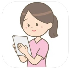 訪問看護向けのiOS記録アプリ